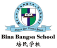 Education Jobs in Indonesia - CHRISTIAN EDUCATION TEACHERS Job